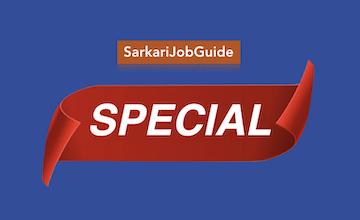 Sarkari Job Guide Special